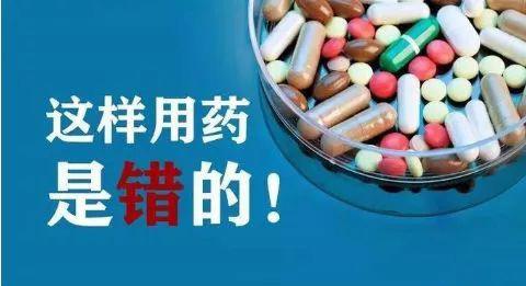 北京军海医院癫痫诊疗专家 大校军医 鄢军主任说:患者和家属一旦犯这些错~很可能诱发发作!
